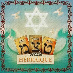 tarot hebraique kabbale